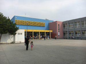 udzbenici-2016-04