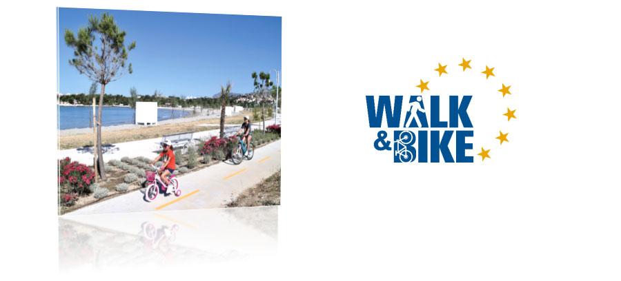 Vožnjom na dva kotača do ručnika za plažu!