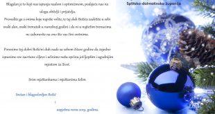 Sretan i blagoslovljen Božić i uspješna nova 2019. godina